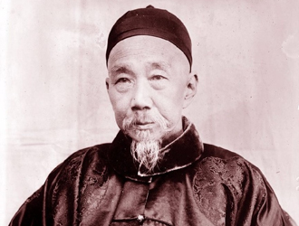 刘坤一:湘军宿将