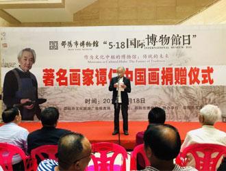 5·18国际博物馆日,著名画家谭仁向邵阳市博物馆捐赠11幅国画作品