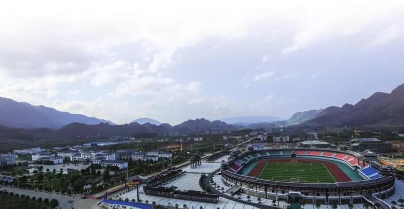 """邵阳这个地方获评""""2019中国最美县域""""!"""