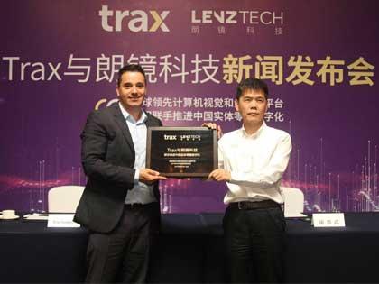 Trax与朗镜科技强强联手 推进实体零售数字化