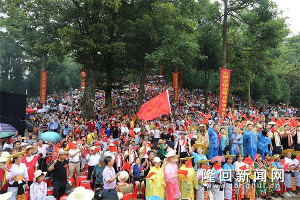 """""""南国雪峰 花飞花瑶""""文化旅游周开幕"""