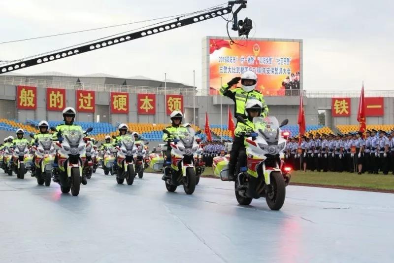 新中国壮丽70年,邵阳举行安保维稳誓师大会