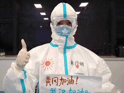 支援黄冈护士朱玲娜:战疫55天 值得一生铭记