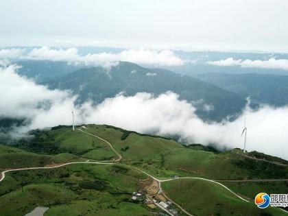 南山牧场 云海飘动