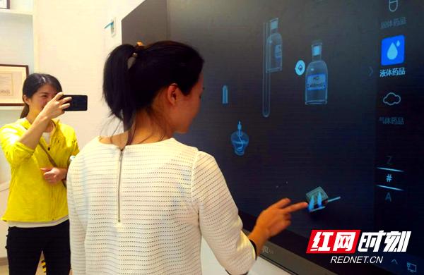 创亿达智慧云黑板,正模拟化学实验。