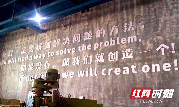 湖南锐科机器人,专做技术提供商。
