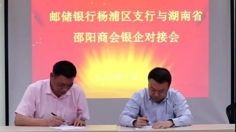 【上海邵阳商会】金融沙龙丨聚焦牛市风口的下一波转变