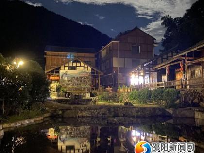 """""""甜美天空·山谷音乐会""""在新邵县清水村开演"""