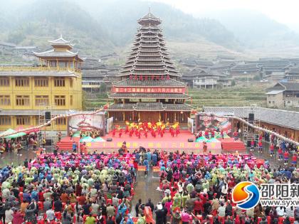 第二十三届湖南(南山)六月六山歌节开幕
