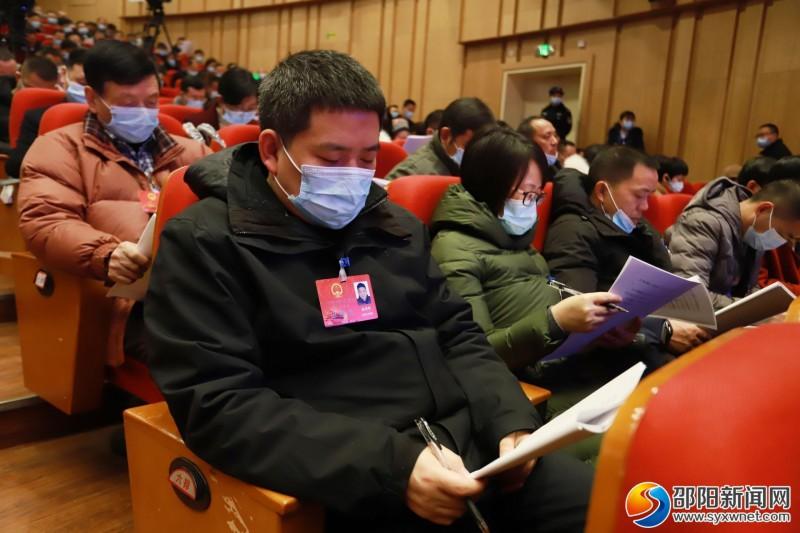 邵阳市第十六届人民代表大会第七次会议现场