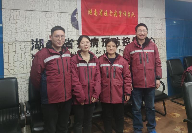 邵阳市4名疾控专家驰援河北抗击疫情