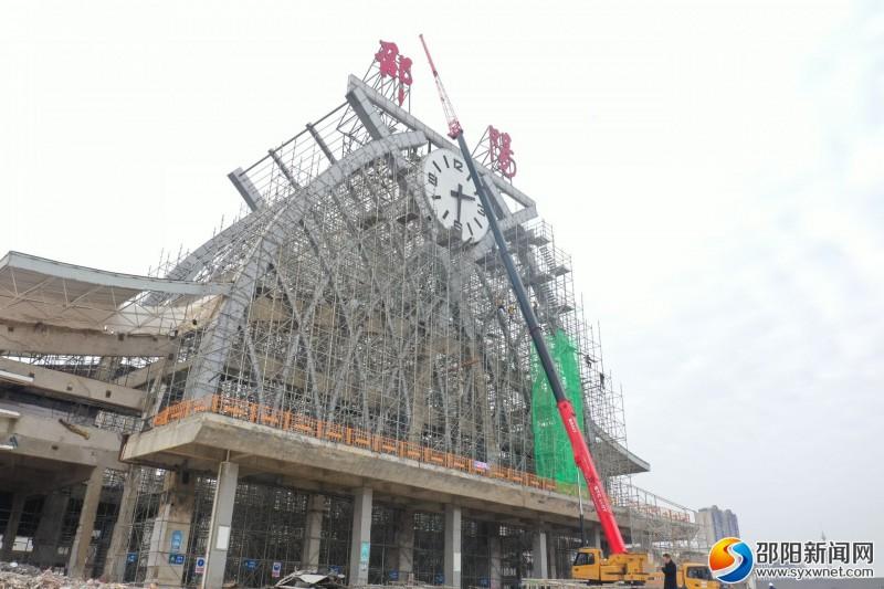 邵阳火车站