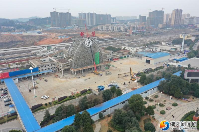 邵阳火车站拆除现场