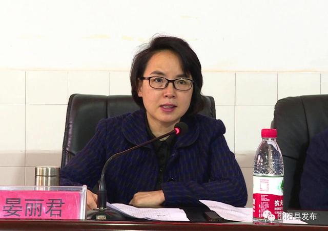 邵阳市副市长晏丽君出席捐赠仪式