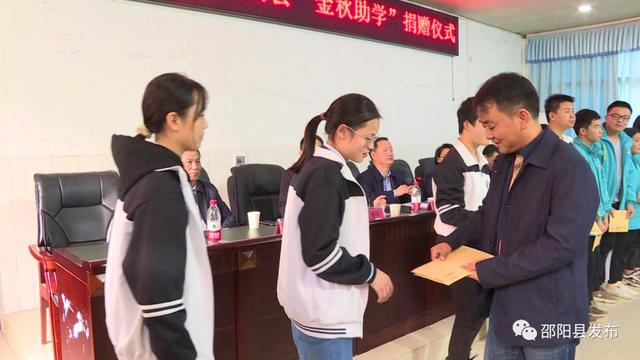 上海邵阳商会执行会长李益峰向学子发放助学金