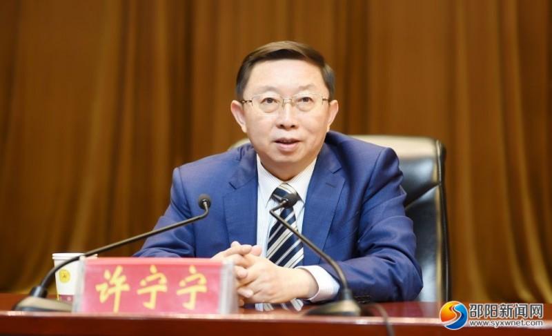 中国——东盟商务理事会执行理事长、中国首席东盟商务专家许宁宁应邀作专题辅导