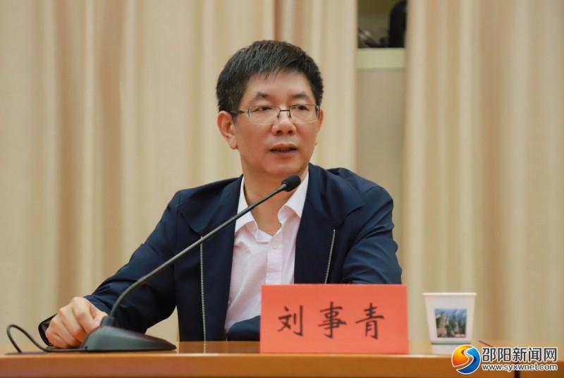 刘事青主持召开全市防汛抗旱工作电视电话会议