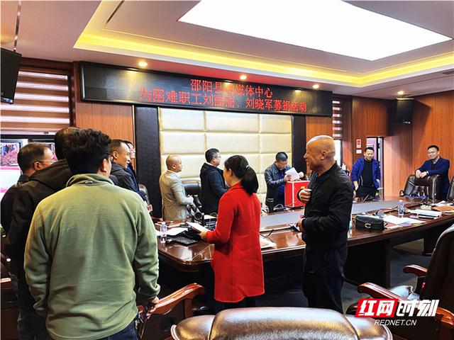 邵阳县融媒体中心干部职工依次捐款