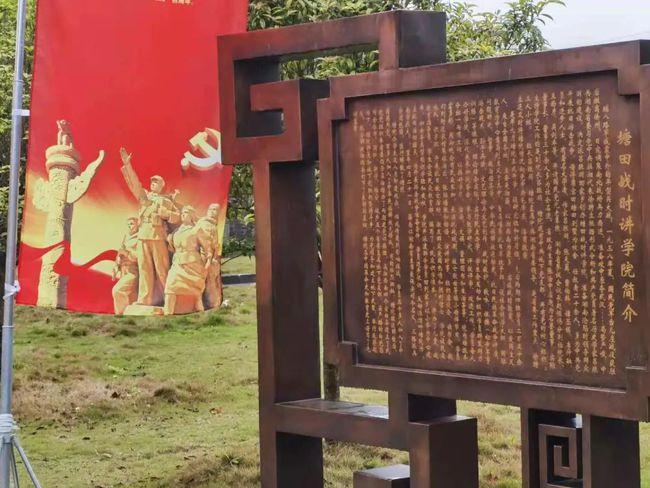 南方抗大,永放光芒!邵阳红色旅游第一站,来了!