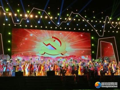 湖南邵阳(南山)六月六山歌节荣获中国优秀当代节庆奖