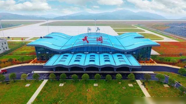 邵阳武冈机场