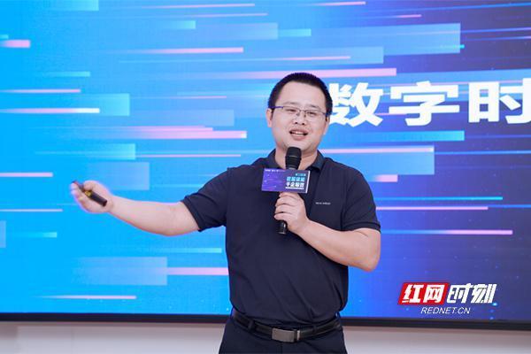 邵阳百竞科技有限公司总经理王清城对企业如何低成本获客作了专题分享
