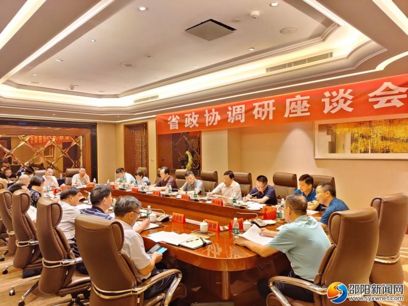 省政协副主席李民来邵调研:推进政协协商向基层延伸