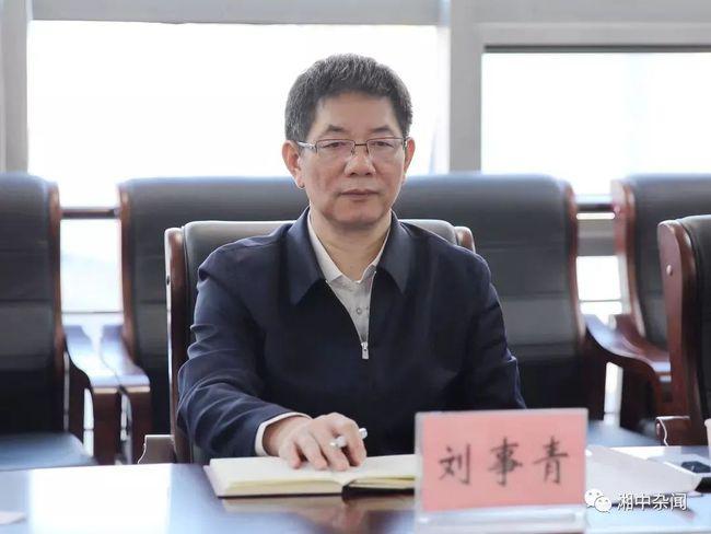 邵阳原市长刘事青,增补为湖南省政协委员!