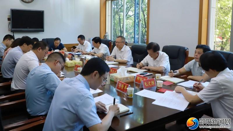 龚文密参加市委办第一党支部专题组织生活会