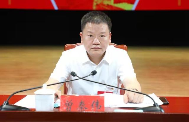 双清区委书记曾秦伟