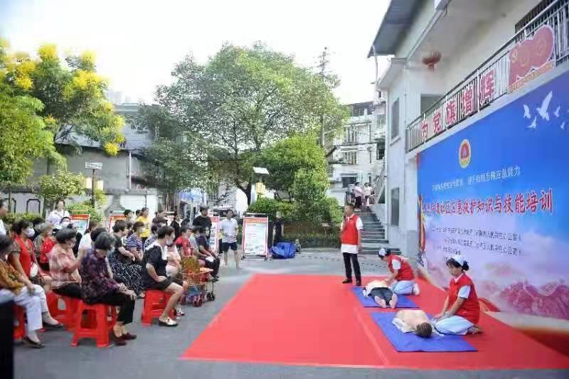 邵阳市住建局(人防办)开展社区应急救护知识与技能培训活动