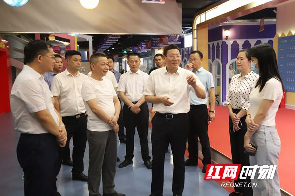 邵阳:着力打造宜居宜业生态文明新城