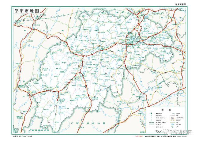 邵阳市已建成及在建高速公路互通分布图