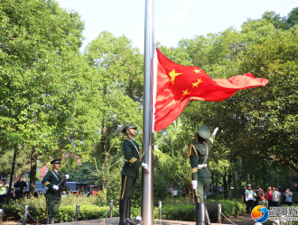 邵阳市委举行庆祝新中国成立72周年升旗仪式