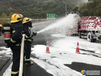 """邵阳高速举办""""雪峰使命-2021""""莲塘隧道应急救援演练"""